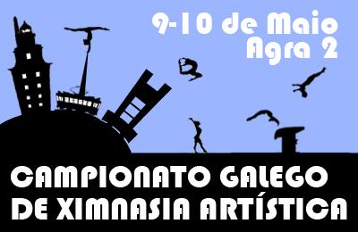 Campionato Galego ximnasia artística feminina 2009